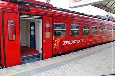 В новый московский аэропорт будет ходить Аэроэкспресс