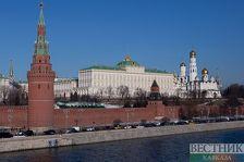 В Кремле прокомментировали предложение МИД Турции о нормализации отношений