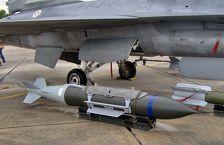 Турция запустила производство противобункерных бомб