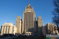 В споре с Турцией о поставках оружия курдам Россия ждет аргументов – МИД РФ
