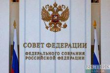 Совет Федерации предложил реформировать экономическую политику РФ