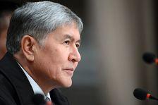 Атамбаев: у ЕАЭС огромный потенциал