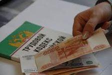 Дагестан остался должен 12,6 млн зарплатных рублей