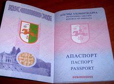 Жители Абхазии получат новые паспорта после референдума