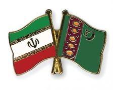 Иран собирается нарастить товарооборот с Туркменистаном до $1 млрд