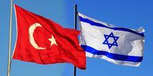 Сенсационное заявление Израиля: Израиль и Турция восстановят отношения в ближайшее время