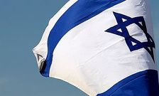Израиль готов ратифицировать договор о запрете ядерных испытаний