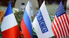 Минская группа ОБСЕ призывала не препятствовать ее работе в Карабахе