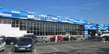Аэропорт Симферополя покупает частный инвестор