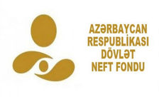 Госнефтефонд Азербайджана не собирается отказываться от акций ВТБ