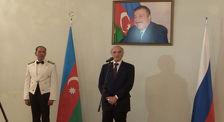 День Вооруженных сил Азербайджана отметили в посольстве АР