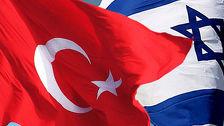 Турция и Израиль завтра подпишут соглашение о нормализации отношений