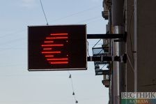 Евро свалился ниже 71 рубля