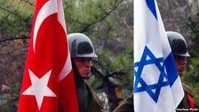 Израиль и Турция объявили курс на примирение