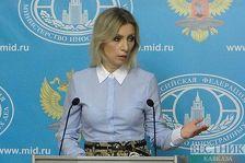 Мария Захарова о Карабахе, извинениях Эрдогана и выборах в Грузии
