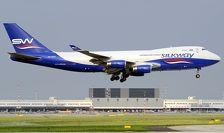 Азербайджанская Silk Way West Airlines открыла грузовое сообщение с Сингапуром
