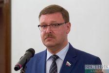 Косачев: теракт в Стамбуле - предостережение от налаживания отношений с РФ