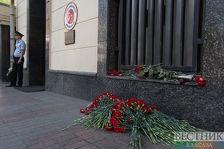 Россияне почтили память жертв теракта в Аэропорту Стамбула
