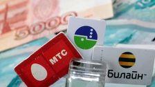 Закон Яровой сделает мобильную связь дороже в 2-3 раза