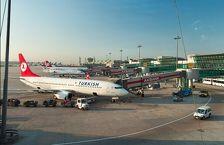 В турецких аэропортах усилят меры безопасности