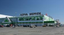 На Кавказе впервые откроется Леруа Мерлен