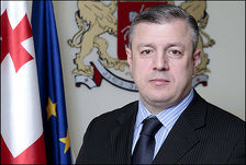 Квирикашвили: мы готовы к продолжению диалога с Москвой