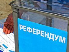 Референдум в Абахазии скорее не состоялся – ЦИК