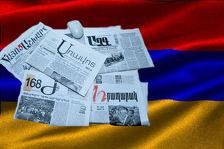 Анализ армянских СМИ за 15 - 20 июля. Политика