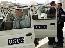 ОБСЕ проведет мониторинг к западу от Тертера завтра
