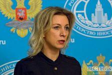 Мария Захарова: Москва решительно осуждает захват полицейских в Ереване