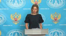 Мария Захарова - импульс по НКУ не должен останавливаться