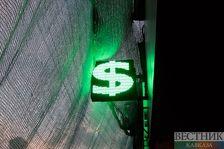 Грузия отказывается от доллара