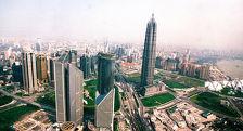 Шанхай примет грузино-китайский инвестиционный форум