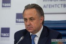 Мутко попросил у IAAF допустить Исинбаеву до Олимпиады