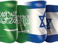 Представитель Саудовской Аравии посетил Иерусалим