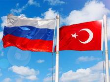 Россия и Турция обсудили отмену виз и возобновление чартеров