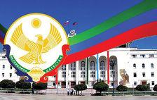 Дагестан празднует День Конституции