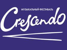 В Сочи открывается музыкальный фестиваль Crescendo