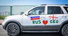 Половина населения Грузии хочет сохранить хорошие отношения с Россией - NDI