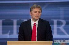 Песков объяснил кадровые перестановки Путина