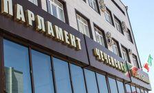 В парламент Чечни будут избираться четыре партии
