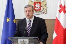 Парламентские выборы станут тестом демократии в стране — Тбилиси