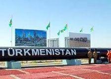 Туркменистан предложил форсировать строительство газопровода ТАПИ