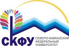 СКФУ и Ингушетия договорились о сотрудничестве