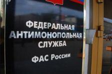 Администрацию Кизилюрта уличили в раздаче земли без торгов