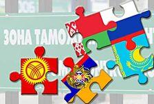 Армения: вступая в ЕАЭС -1