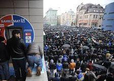 Наблюдатели помогут охранять порядок в Курбан-байрам в Москве