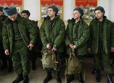 Военкоматы ЮВО отложили призыв на период праздников
