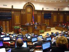 Парламент Армении пополнит бюджет за счет уклонистов