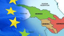 Евросоюз изменит подход к Южному Кавказу?